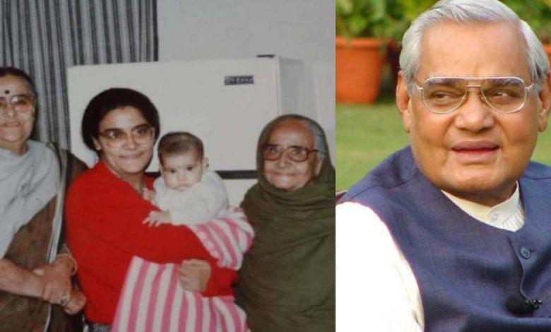 Atal Bihari Vajpayee fell in love with Rajkumari Kaul