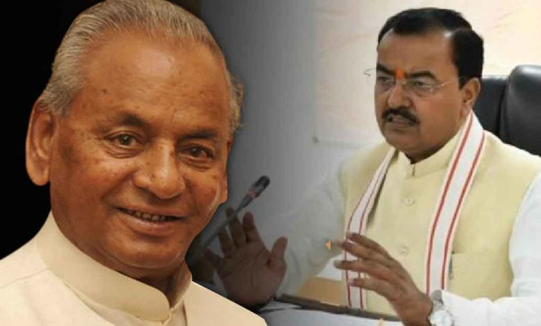 UP-government-took-a-big-decision-for-giving-tribute-to-kalyan-singh
