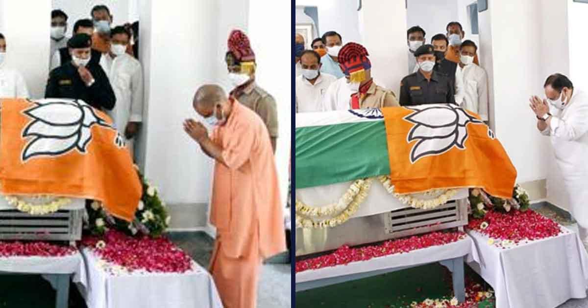 kalyan-singh-funeral