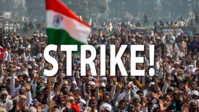All-India-Strike-on-27th-september
