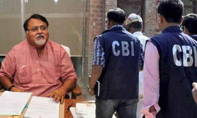 CBI-reached-Partha-Chatterjee's-office-for-inquiry