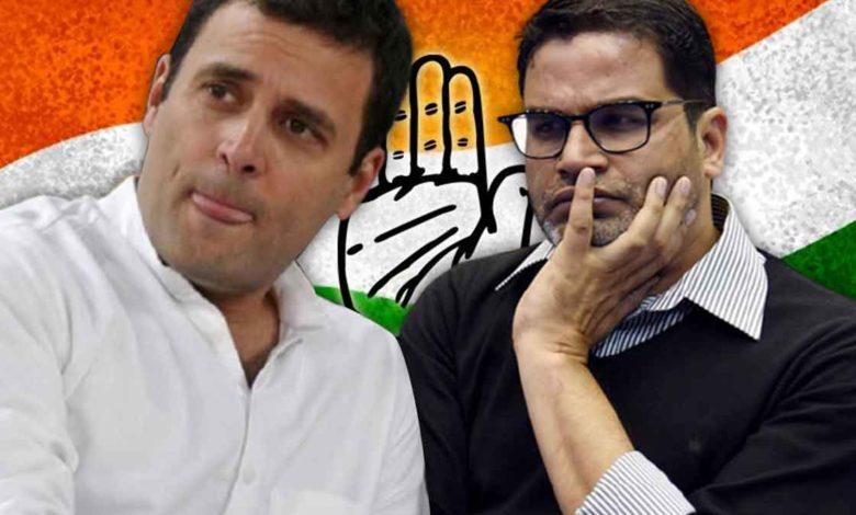 Prashant-Kishore-will-join-congress-soon