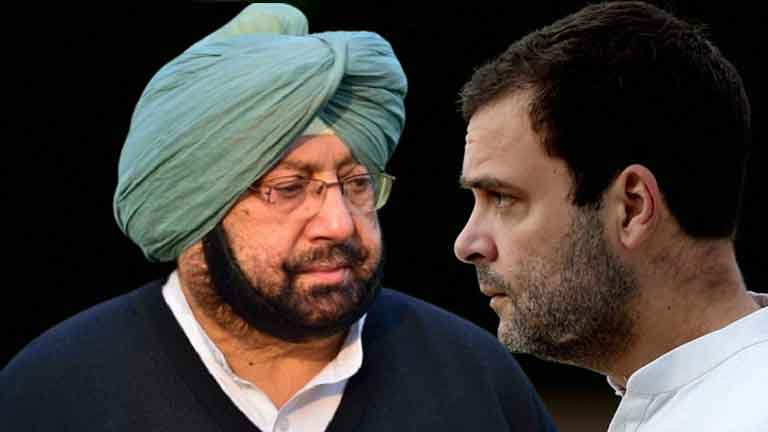 Rahul-Gandhi-is-afraid-of-Captain-Amrinder-Singh